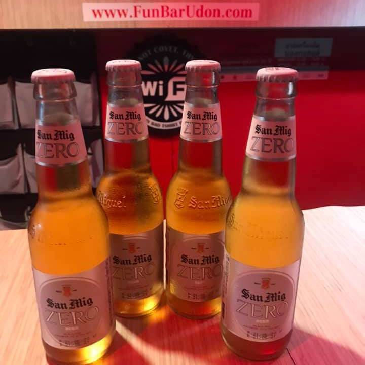 Fun Bar has a new non alcohol beer from San Miguel